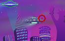 擊落外星人飛船遊戲 / 擊落外星人飛船 Game