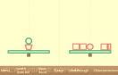 對稱平衡2遊戲 / 對稱平衡2 Game