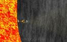 活火洞穴遊戲 / 活火洞穴 Game