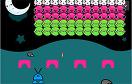 可愛入侵者遊戲 / 可愛入侵者 Game