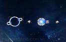 星際救援隊遊戲 / Star Navigator Game