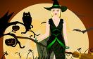 女巫的新裝遊戲 / 女巫的新裝 Game