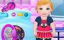 朱麗葉寶貝洗衣服遊戲 / 朱麗葉寶貝洗衣服 Game