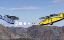 藍鳥戰機遊戲 / 藍鳥戰機 Game