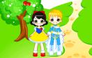 白雪公主和王子遊戲 / 白雪公主和王子 Game