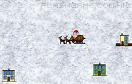 聖誕老人的難題遊戲 / 聖誕老人的難題 Game