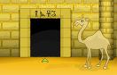 金字塔未解之謎遊戲 / 金字塔未解之謎 Game