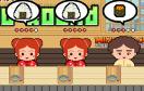 壽司料理店遊戲 / 壽司料理店 Game