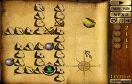 海上尋寶選關版遊戲 / 海上尋寶選關版 Game