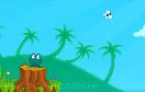 蒼蠅和青蛙遊戲 / 蒼蠅和青蛙 Game
