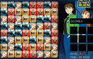 少年駭客之大外星人難題遊戲 / 少年駭客之大外星人難題 Game