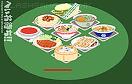 美食記憶排放遊戲 / Japan Food Memory Game