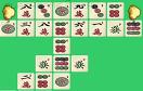 經典麻雀連連看2遊戲 / Mahjong Connect 2 Game