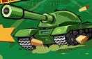 坦克突擊戰遊戲 / 坦克突擊戰 Game