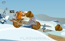 冰河世紀摩托車遊戲 / Ice Age Moto Game