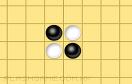 阿達黑白棋遊戲 / 阿達黑白棋 Game