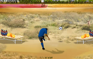 野外足球遊戲 / 野外足球 Game