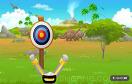 彈弓射擊遊戲 / 彈弓射擊 Game