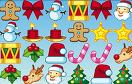聖誕視覺記憶遊戲 / 聖誕視覺記憶 Game