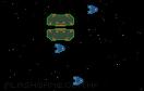 飛船攻防戰遊戲 / 飛船攻防戰 Game