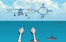 海上防禦戰遊戲 / Naval Battle Game Game