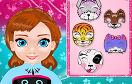 安娜寶貝臉部彩繪遊戲 / 安娜寶貝臉部彩繪 Game