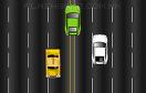 高速公路大飆車遊戲 / Car Rash Game