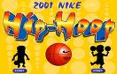 籃球小子遊戲 / 籃球小子 Game