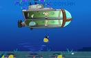 潛水艇堵住漏洞遊戲 / 潛水艇堵住漏洞 Game