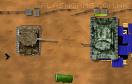 坦克陣地戰無敵版遊戲 / 坦克陣地戰無敵版 Game