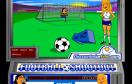 足球大佬遊戲 / Football Shootout Game