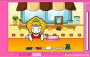 美少女草莓壽司遊戲 / 美少女草莓壽司 Game
