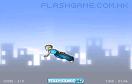 街頭滑板表演遊戲 / Skate Boy Game