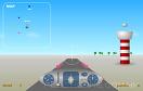 飛機指揮員遊戲 / 飛機指揮員 Game