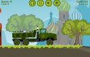 俄國大卡車3遊戲 / 俄國大卡車3 Game