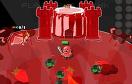 草莓王國防禦戰遊戲 / Jelly Castle Game