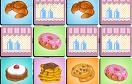 蛋糕記憶翻牌遊戲 / 蛋糕記憶翻牌 Game