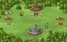 城堡爭奪戰無敵版遊戲 / 城堡爭奪戰無敵版 Game