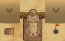 金字塔高爾夫遊戲 / 金字塔高爾夫 Game
