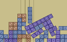 巧堆積木搭遊戲 / 巧堆積木搭 Game