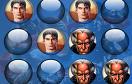 超人記憶球遊戲 / 超人記憶球 Game