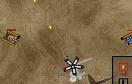 沙漠直升戰鬥機遊戲 / 沙漠直升戰鬥機 Game