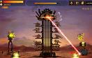 蒸汽塔防禦戰終極無敵版遊戲 / 蒸汽塔防禦戰終極無敵版 Game