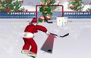 聖誕老人玩曲棍球遊戲 / 聖誕老人玩曲棍球 Game
