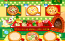 製作Pizza遊戲 / Pizza Restaurant Game