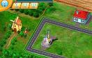 珍妮房地產大亨遊戲 / 珍妮房地產大亨 Game