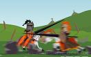 騎士的對決2遊戲 / 騎士的對決2 Game