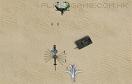 狂鯊戰機無敵版遊戲 / 狂鯊戰機無敵版 Game
