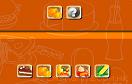 美食的記憶遊戲 / 美食的記憶 Game