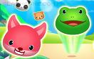 營救可愛小動物3遊戲 / 營救可愛小動物3 Game